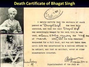 bhagat singh death certificate