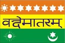 Saptarishi flag