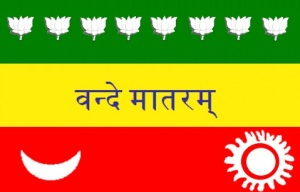 1st indian flag made