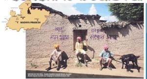 jhiri sanskrit