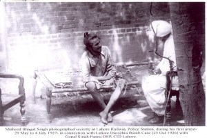 Shaheed Bhagat Singh photographed secretly at Lahore